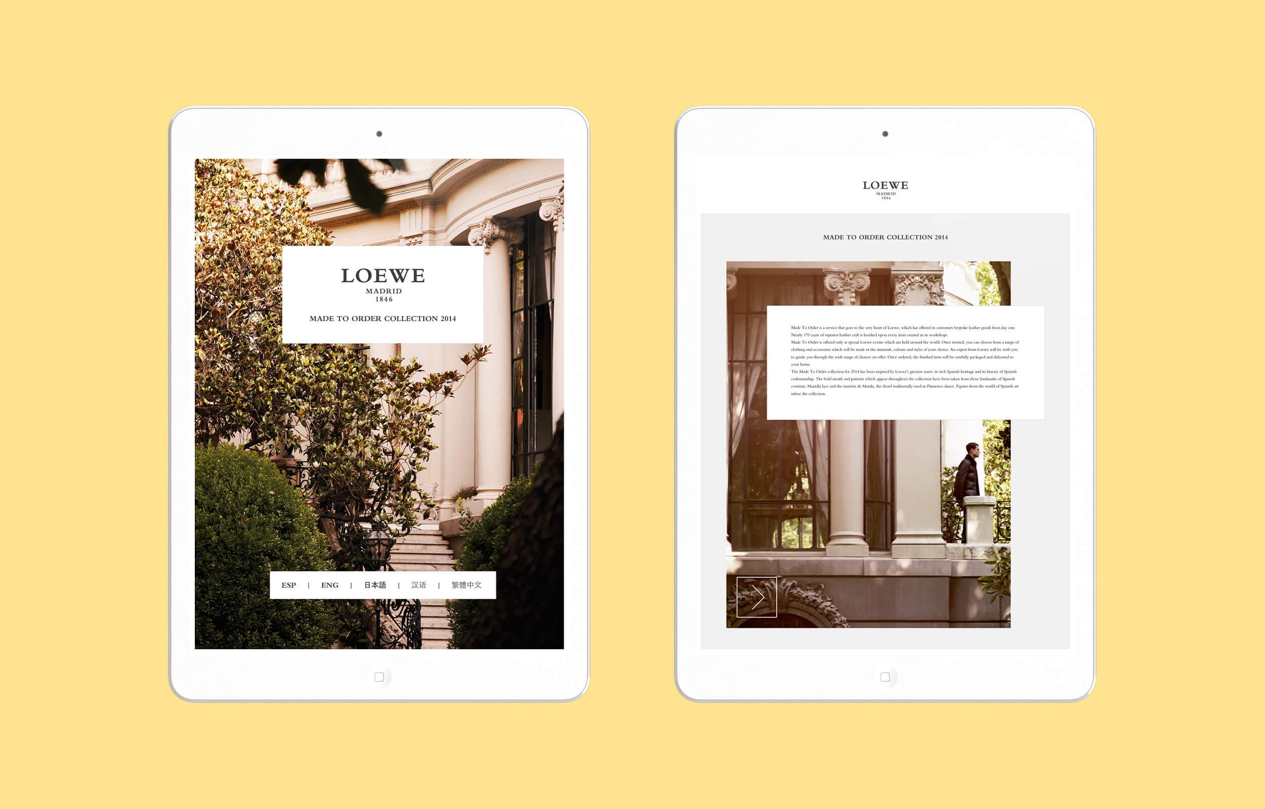 Diseño de la App de customización de prendas de ropa que estarán en las tiendas de Loewe
