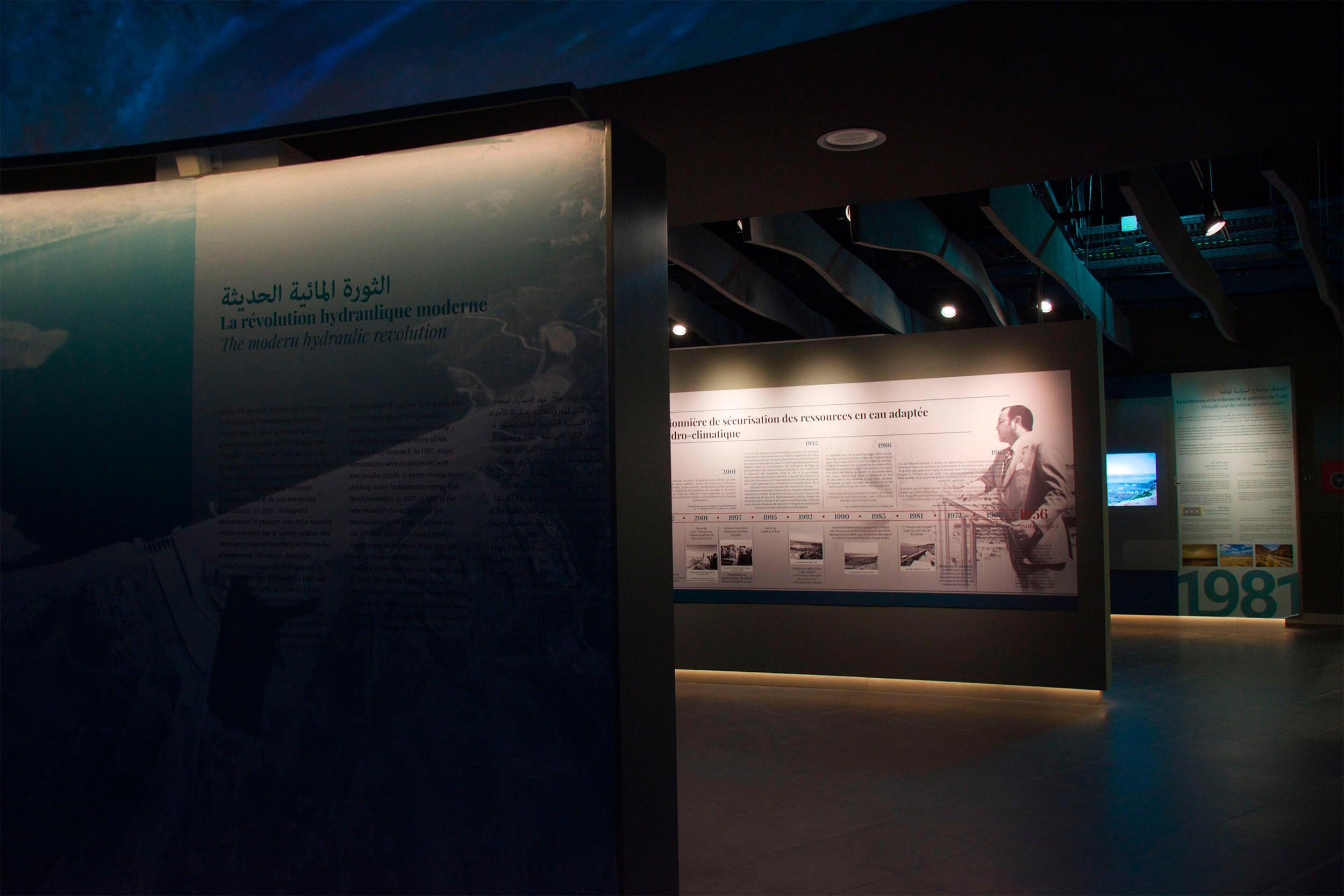 Ejemplo de gráfica diseñada y aplicada para una de las salas del Water Museum en Marrakech